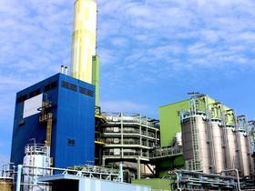Generální dodávky technologií odpadů